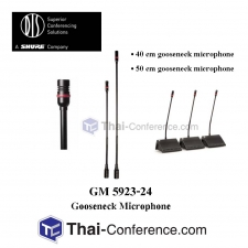 DIS GM 5923/24