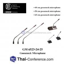 DIS GM 6523-24-25