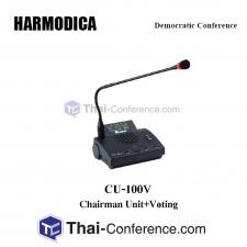 HARMODICA CU-100V