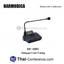 HARMODICA DU-100V