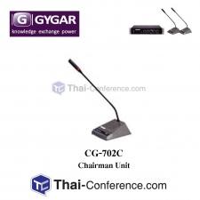 GYGAR CG-702C