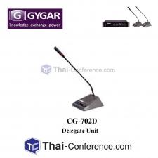 GYGAR CG-702D
