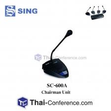 SING SC-600A