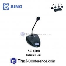 SING SC-600B
