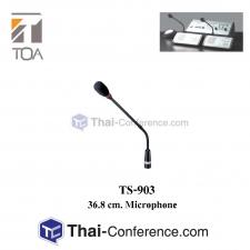 TOA TS-903