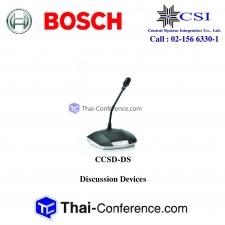 BOSCH CCSD-DS